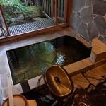 山紫御泊処 はなの舞 - お部屋の温泉