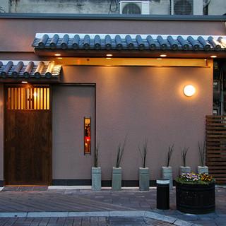 表町オランダ通りの隠れ小料理店「ええじゃろう」