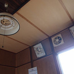 初ちゃん食堂 -