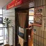 エスカル - レストラン入口(^∇^)
