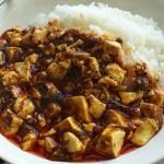 59135758 - 四川マーボー豆腐定食(中辛)のアップ
