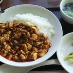 59135762 - 四川マーボー豆腐定食(中辛)