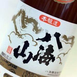月とすっぽん -  新潟の銘酒、八海山だって飲みたい放題!!!