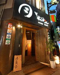 月とすっぽん - 蒲田西口徒歩2分!5階層からなるビル全部が当店です!!