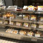 肉の伊吾田 - お惣菜