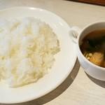キッチン グラバー亭 - ライスとお味噌汁