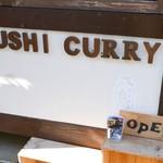 zushi curry -