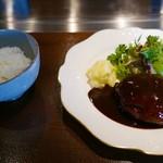 上七軒 ゆう - 黒毛和牛ハンバーグ(デミグラス)ご飯