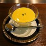 上七軒 ゆう - 冷製にんじんスープ