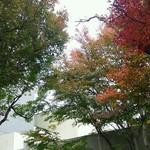 別邸翠風荘慶山 -