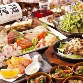 【コース】木村屋の宴会コース3480円~。ご予約承り中