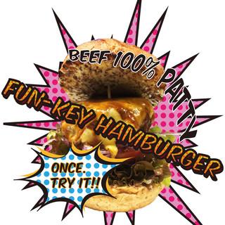 ステーキ!ハンバーガー!