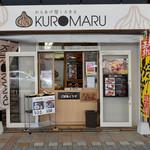 からあげ屋くろまる - からあげ屋KUROMARU外観写真