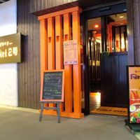 スープカリー ヒリヒリ2号 - 札幌駅から徒歩2分。高架下にあるので雨の日も安心♪