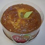 コクリコ - まるごとリンゴケーキ