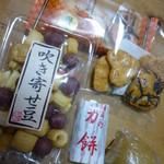 力餅家 - 甘いの(力餅と茶饅頭)しょっぱいの3袋のお煎餅を頂きました