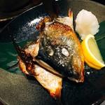 59151020 - シマアジのカマ焼き ¥580