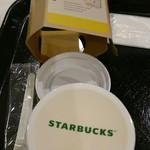 スターバックス・コーヒー イオンモール大高店 - 3つのフタを開ける必要がある
