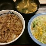 松屋 笠寺店 - 牛めし(並)と生野菜