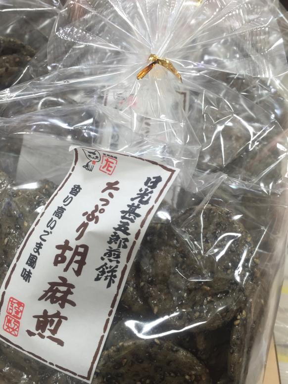 彩り館 name=