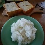 マキネッタ - ライス、パン