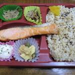 スマイル キッチン - 鮭弁当