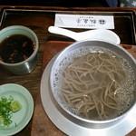 瓢泉亭 -