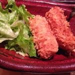 魚真 - 蟹クリームコロッケ