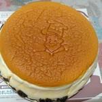 59157073 - チーズケーキ \675                       冷めてから冷やせば、製造日から3日持ちます