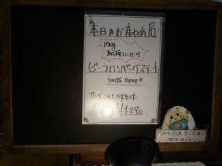 キッチンTiKi -