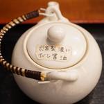 うどん sugita - 自家製の濃いだし醤油
