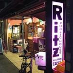 Ritz -