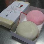 宝達山本舗 松月堂 - 初老内祝いの紅白のお餅です。北陸産の餅米を使用しております。