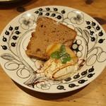 マリポサカフェ - チャイのシフォンケーキ