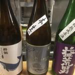 日本酒酒場立呑み仁 - 地酒3種