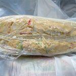 かめしまパン - たまごサンド(200円)