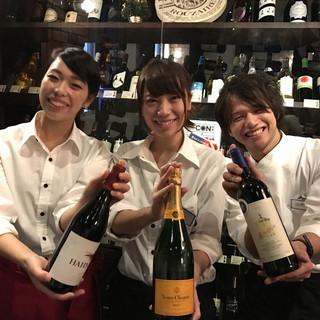 破格!1900円から世界各国のワインをご提供します!