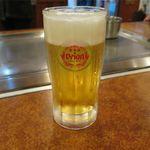 ステーキハウス朝日レストラン - オリオン生ビール(中、550円)