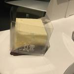 博多の石畳 -