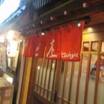 かど屋 - お店入口