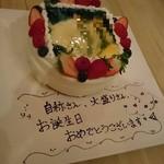 59169536 - 2016/11/22 なんとっ顔写真入りのバースディケーキ♡ダブルネーム!!