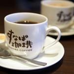 すなば珈琲 - ブレンドコーヒー
