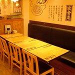 万豚記 - 「1人でのサク飯」から「友達同士で美味しい中華を食べる会」まで、ワイワイ楽しめる雰囲気です!