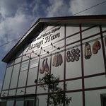 厚木ハム - 新店舗です