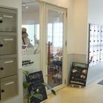 ゆうなパーラー - お店は新石垣空港1階にあります。