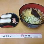 米吾 吾左衛門鮓 - さば寿司付たぬきそば 660円