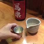 彩櫻 - やっぱ日本酒やね~!