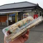 59172509 - 「吉野鶏めし保存会」さんで記念撮影♪ いやっほ~ぃ!
