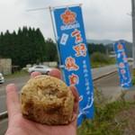 59172579 - 山あいののどかな場所で最高の「吉野鶏めし」でした!