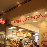 Misutadonatsuarioyaoshoppu - お店